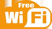 wifi-free-soleado